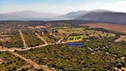 Didim Ak-Yeniköy'de Satılık Yatırımlık İmarlı Villa Arsası