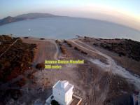 Didim'de Denize Sıfır Konumda Satılık Villa Arsası